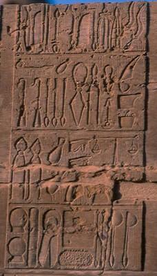 Ancient_Egyptian_%20hijama%20hajamah%20cupping